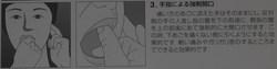 IMG_6975.JPGのサムネール画像
